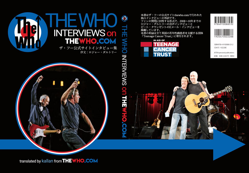 Who Interviews on thewho.com - The Who